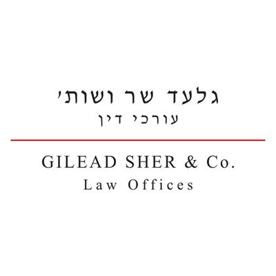 עו''ד גלעד שר מדורג כמומחה בדירוג בינ''ל בתחום בוררות עסקית