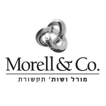 בית המשפט העליון קיבל את ערעורו של מוטי מורל והורה להשיב את התיק לדיון בפני בורר