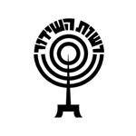 התקבלה תביעתו של מנחם פרי נגד רשות השידור