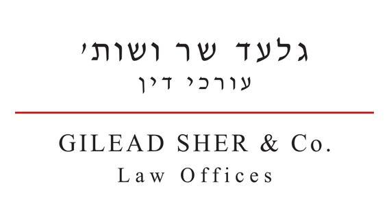 Adv. Eitan Tocker